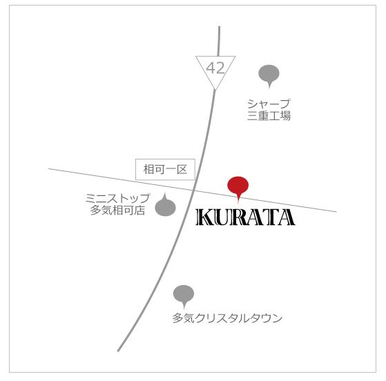 KURATA チーズテリーヌ チーズケーキ 通販 三重 多気郡多気町相可 アクセスマップ